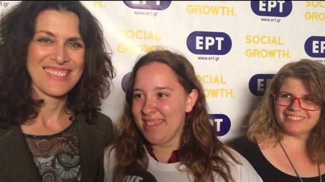 Hellenic Social Entrepreneurship ERT