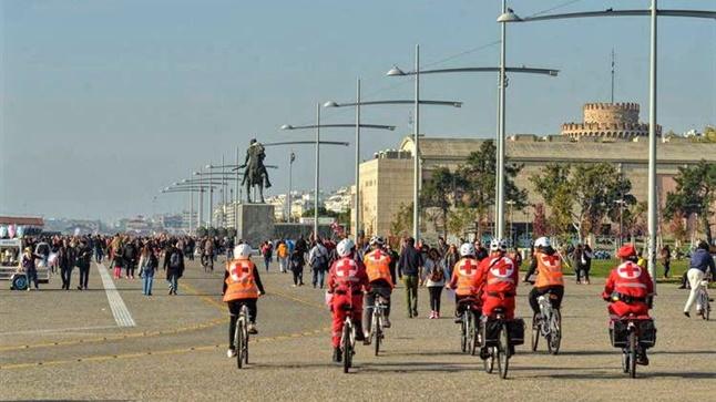 Ποδηλατοδρομία με αφετηρία τον Λευκό Πύργο από τον Ελληνικό Ερυθρό...