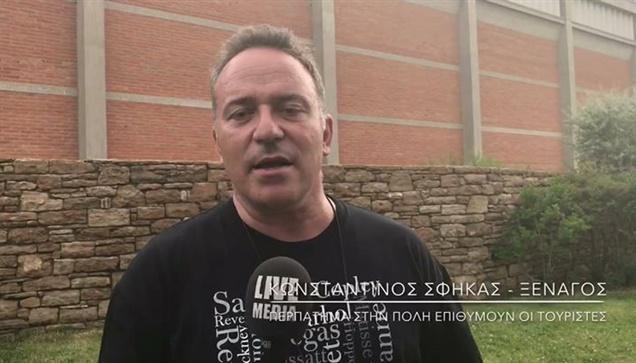 Ο κορυφαίος ξεναγός Κωνσταντίνος Σφήκας μιλάει στην κάμερα του Livemedia για τα ...