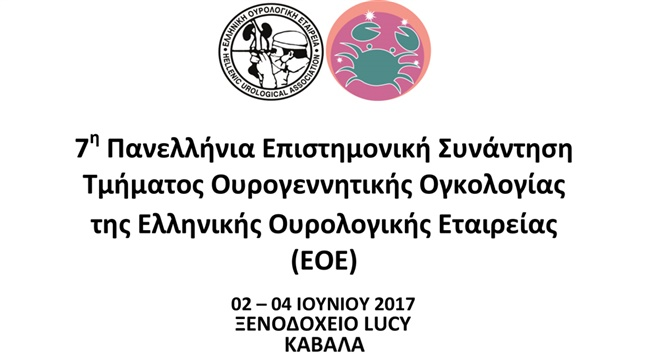 7th Panhellenic Scientific Meeting of the Department of Urogenital...