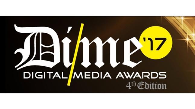 Ζωντανή Μετάδοση: Digital Media Awards 2017