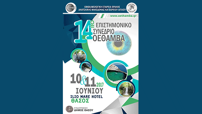 14th Scientific Conference of OETHAMVA