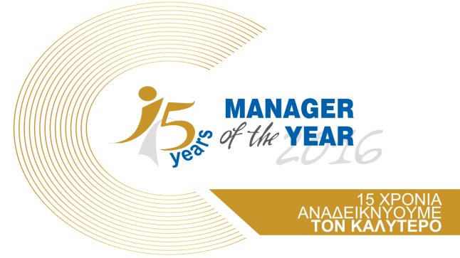 Manager of the Year 2016