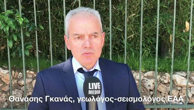 Ο Θανάσης Γκανάς μιλάει για το σεισμό στη Λέσβο