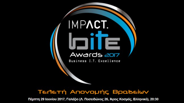 Impact BITE Awards 2017