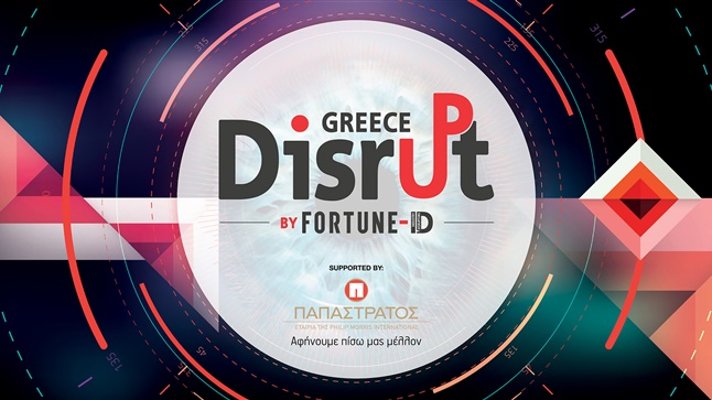 Congresses | Disrupt Greece
