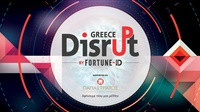 Disrupt Greece