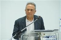 8ο Παγκόσμιο Συνέδριο Ποντιακού Ελληνισμού