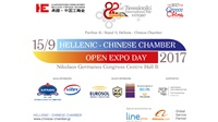 Hellenic - Chinese Chamber: Open Expo Day 2017