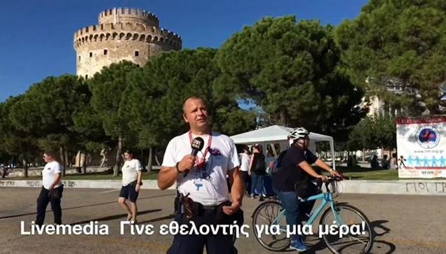 Η Συμμετοχή της Ελληνικής ομάδας διάσωσης για την 82η ΔΕΘ γίνεται...