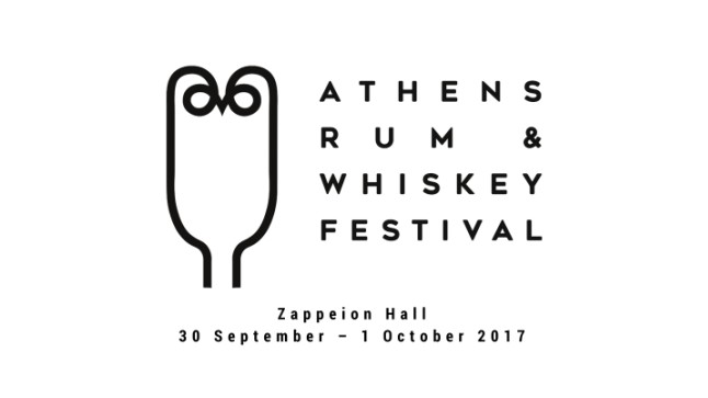 Athens Rum & Whiskey Festival 2017