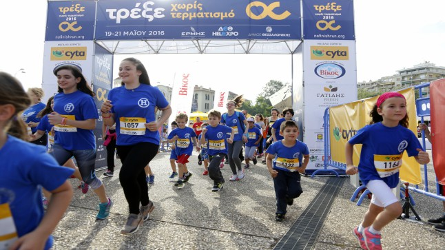 Record of entries in No Finish Run of Thessaloniki