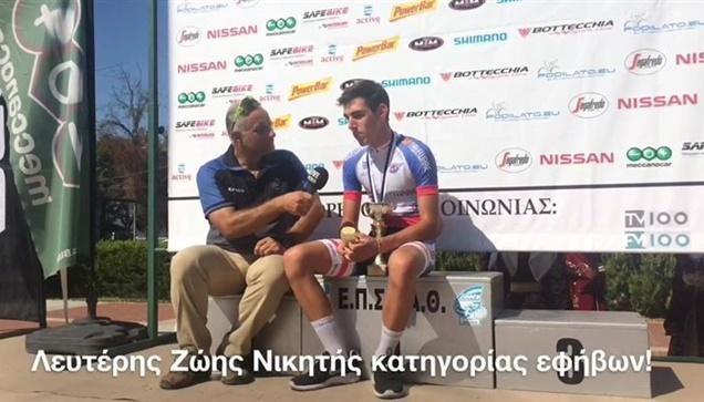 Οι απονομές και οι δηλώσεις των νικητών του 6ου Διεθνούς ποδηλατικού...