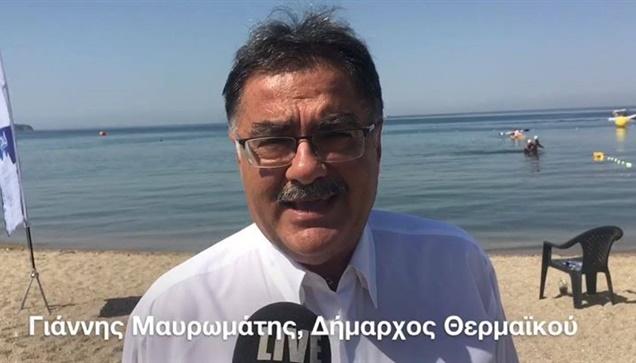 Στους κολυμβητικούς αγώνες βρέθηκε και ο δήμαρχος Θερμαϊκού ,Γιάννης...
