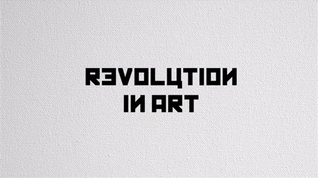 52α Δημήτρια 2017-Revolution in Art