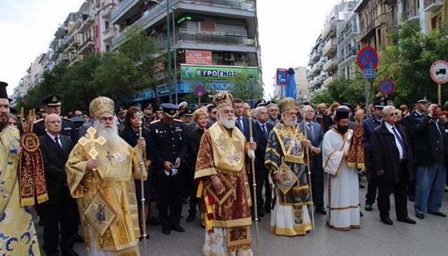 Η περιφορά των εικόνων στο πλαίσιο του εορτασμού του Αγίου Δημητρίου,...