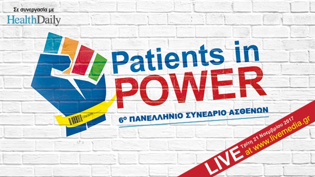 Congresses | Patients in Power