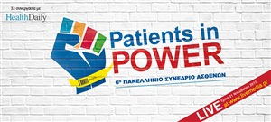 Patients in Power