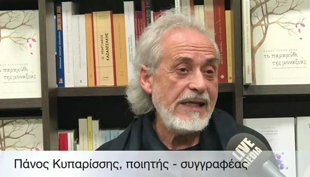 Το παραμύθι της μοναξιάς   Ο φιλόλογος, μαθηματικός, συγγραφέας και ποιητής Πάνο...