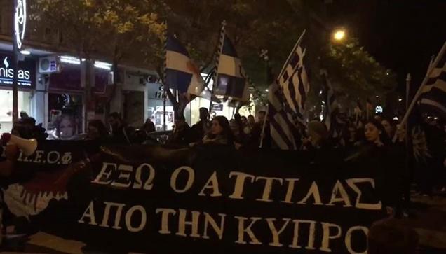 Έλληνες Κύπριοι πραγματοποιούν αυτήν την ώρα πορεία επι της Αγίου...