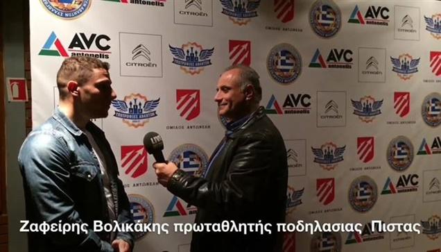 Ο Πρωταθλητής Ποδηλασίας Ζαφείρης Βολικάκης μιλάει στο Livemedia...