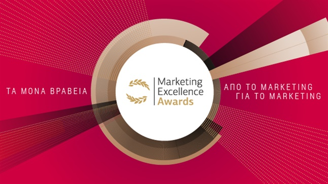 Events | Marketing Excellence Awards