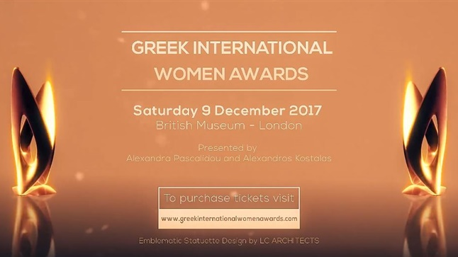 Greek International Women Awards
