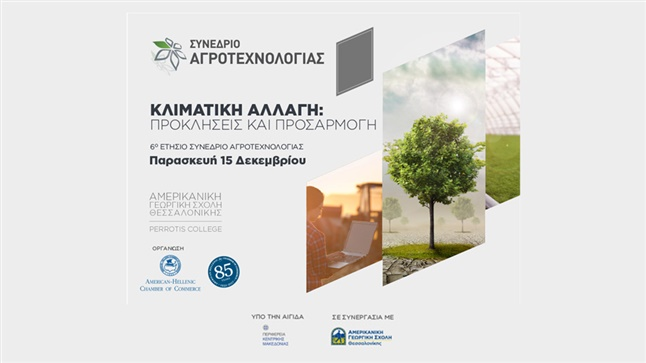6th Agrotechnology Conference