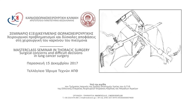 MASTERCLASS SEMINAR IN THORACIC SURGERY: Surgical concerns and...