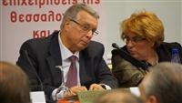 137 μεγάλες επιχειρήσεις της Θεσσαλονίκης και της Κεντρικής Μακεδονίας