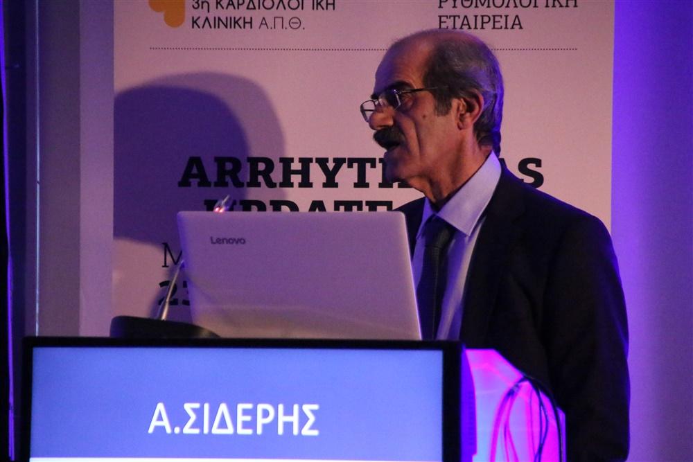 Arrhythmias Update 2018 | ΠΑΡΑΣΚΕΥΗ