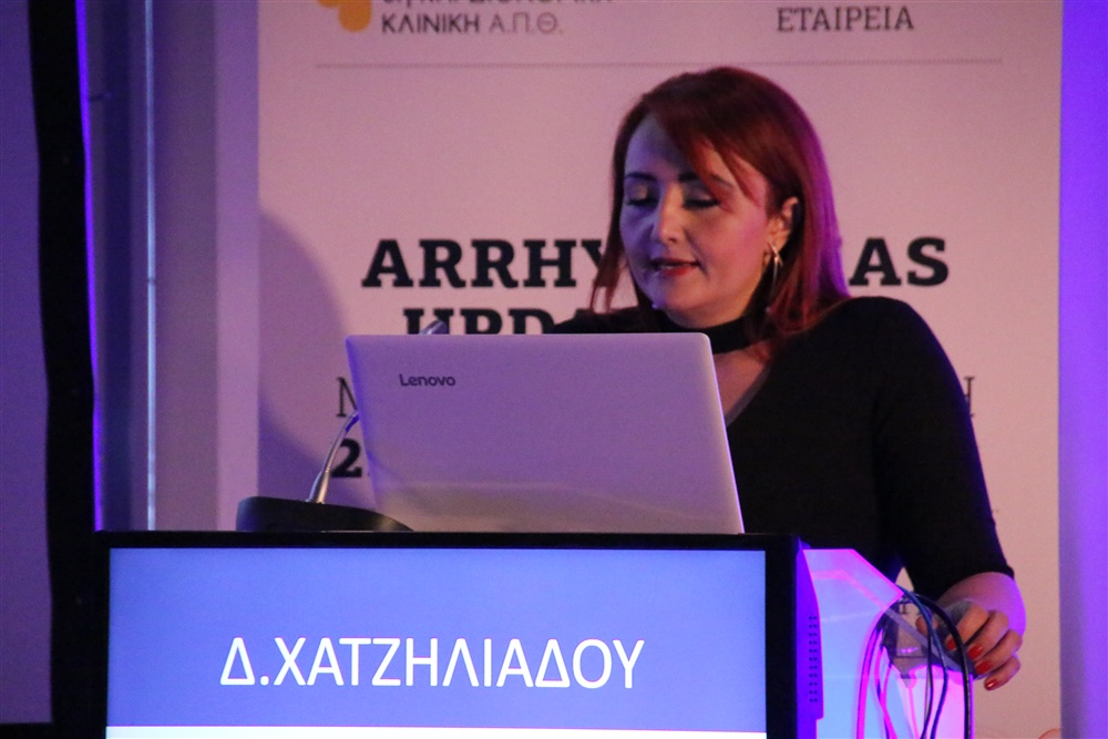Arrhythmias Update 2018 | ΣΑΒΒΑΤΟ