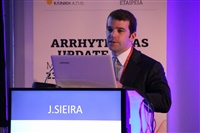 Arrhythmias Update 2018 | ΣΑΒΒΑΤΟ