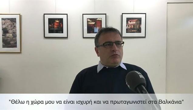 Γιώργος Χατζηθεοφάνους: