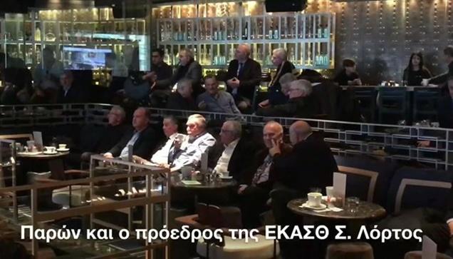 Ο Σύνδεσμος Βετεράνων Καλαθοσφαιριστών Θεσσαλονίκης έκοψε την πρωτοχρονιάτικη πί...