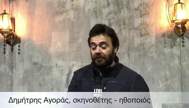 Ο Ισοβίτης  και η Λουκρητία μιλούν στο Livemedia   Οι ήρωες του...