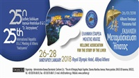 25th International Hepatitis B & C Meeting of Athens