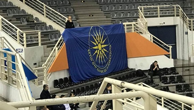 Ο ΠΑΟΚ παίζει την πρόκριση στην επόμενη φάση του Basketball Champions...