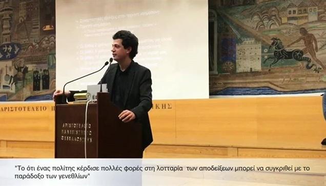 Καταχειροκροτήθηκε ο Καθηγητής Κωνσταντίνος Δασκαλάκης  στην...