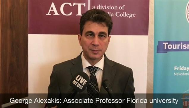 Το προγράμμα Τουρισμού και Φιλοξενίας του ACT (American College...