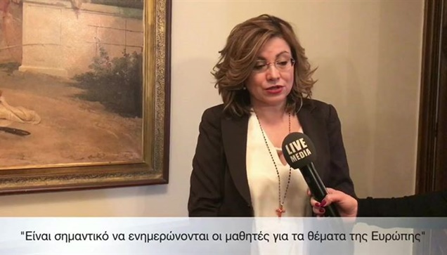 Η Ευρωβουλευτής Μαρία Σπυράκη στην Επιμορφωτική ημερίδα Καθηγητών...