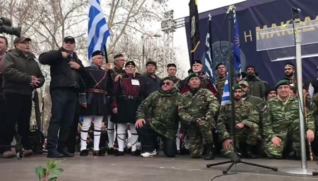 Ο Εθνικός ύμνος, «Της δικαιοσύνης ήλιε νοητέ» «Μακεδονία ξακουστή»...