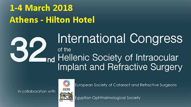 Congresses | 32nd International Congress  of the Hellenic Society of Intraocular Implant and Refractive Surgery
