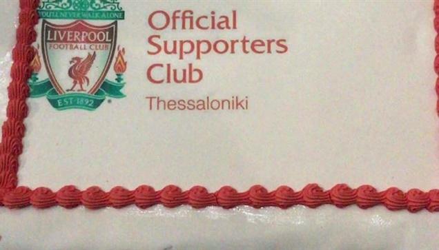 Ο Sindesmos Liverpool έκοψε πριν από λίγο την πρωτοχρονιάτικη...
