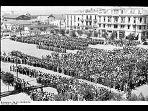 Mία Ιστορία της Θεσσαλονίκης | Οι Εβραίοι και το Ολοκαύτωμα