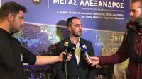 Ο Παναγιώτης Κωνσταντόπουλος, διευθυντής επικοινωνίας της Stoiximan.gr κάνει το ...