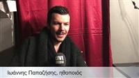 «Καινούργιο κόκκινο» στο Θέατρο Tζένη Καρέζη   Μετά την επιτυχημένη ολοκλήρωση τ...