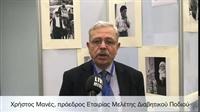 Για την φροντίδα και αντιμετώπιση του διαβητικού ποδιού μιλά ο Χρήστος Μανές, πρ...