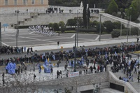 Το συλλαλητήριο για την Μακεδονία στην Αθήνα