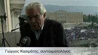 Ο Γιώργος Κασιμάτης στο studio  του Livemedia  Ο λαός που κατεβαίνει στο δρόμο δ...